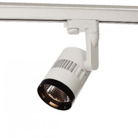 inLED 20W Tracklight armatur - LED belysning till 3-fas skena, vit
