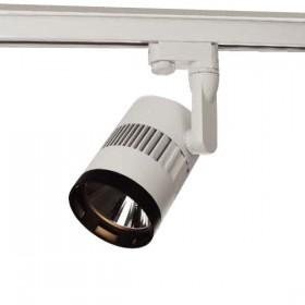 inLED 30W Tracklight armatur - LED belysning till 3-fas skena, vit